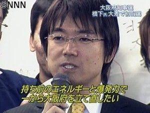 大大阪時代よ再び⋯大阪維新が目指す大阪都構想の意義