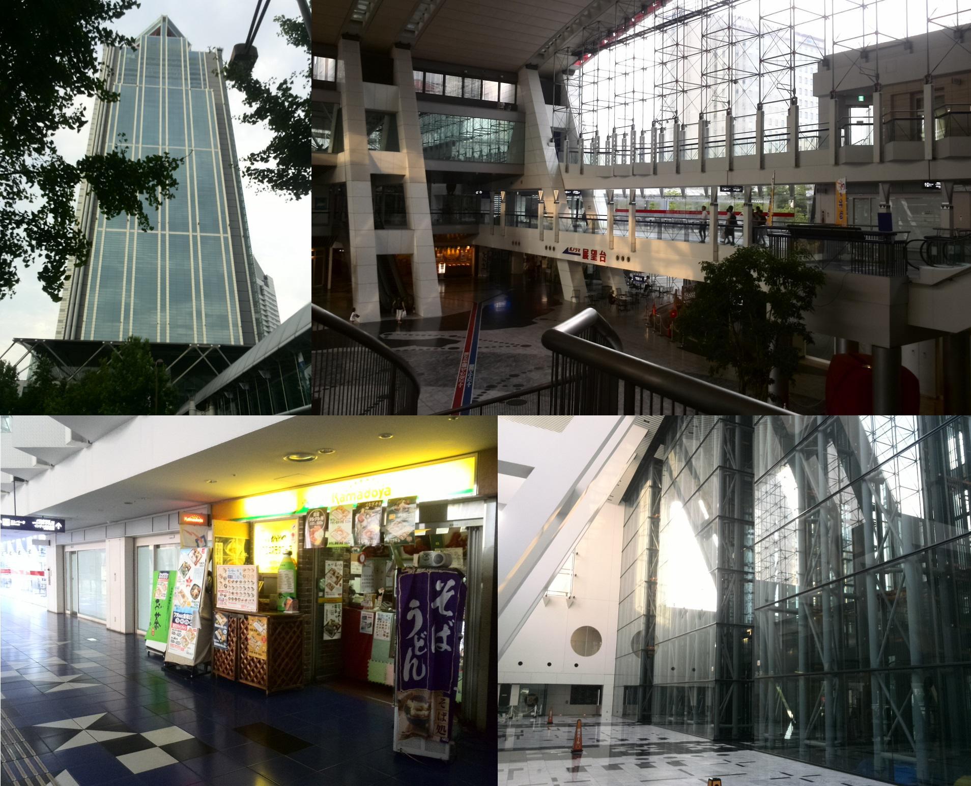 2010年頃のWTC(現・大阪府咲洲庁舎)