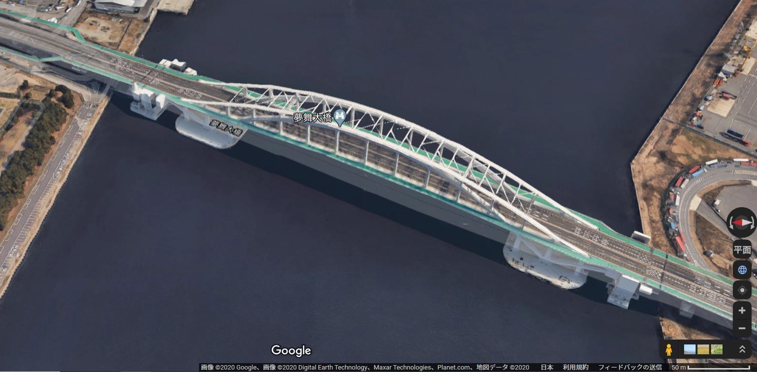 上空から見た夢舞大橋