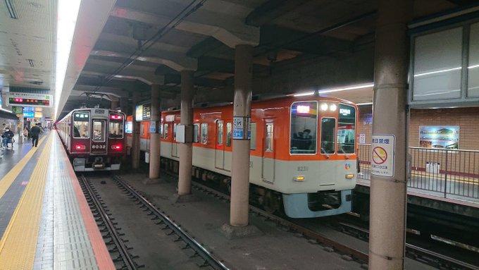 神戸高速線内を行き交う色とりどりの電車2