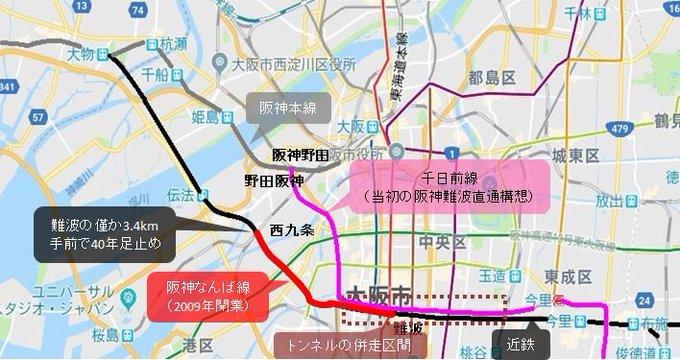 千日前線と阪神・近鉄の併走区間