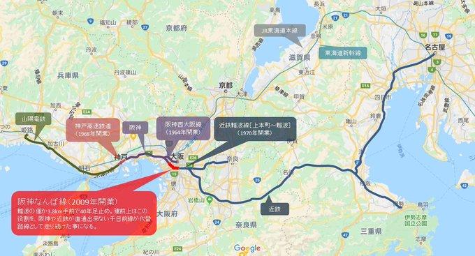 阪神なんば線で繋がる広域路線図