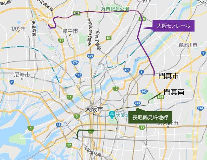大阪モノレールと長堀鶴見緑地線